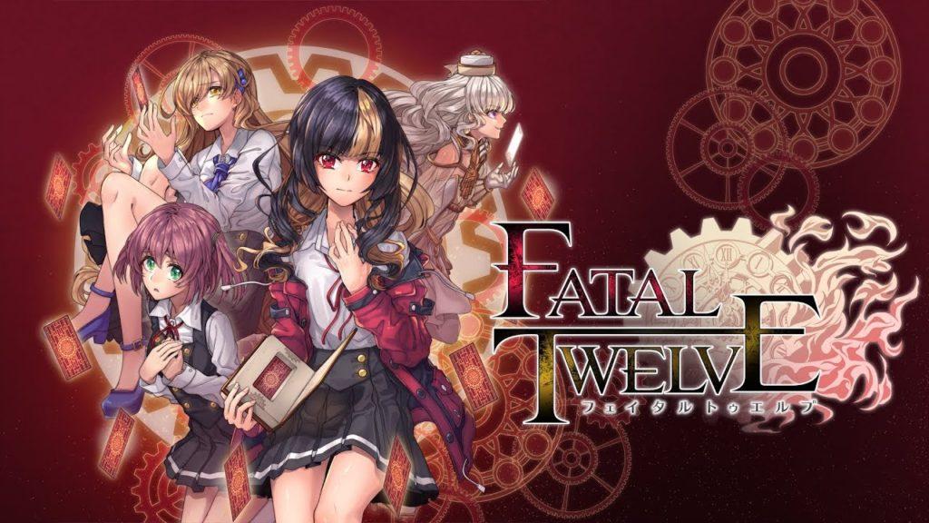 【PS4版 FATAL TWELVE】に斎藤美保、長塚コトが引き続き出演